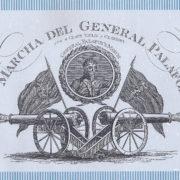 2007_marcha-del-general-palafox_interior